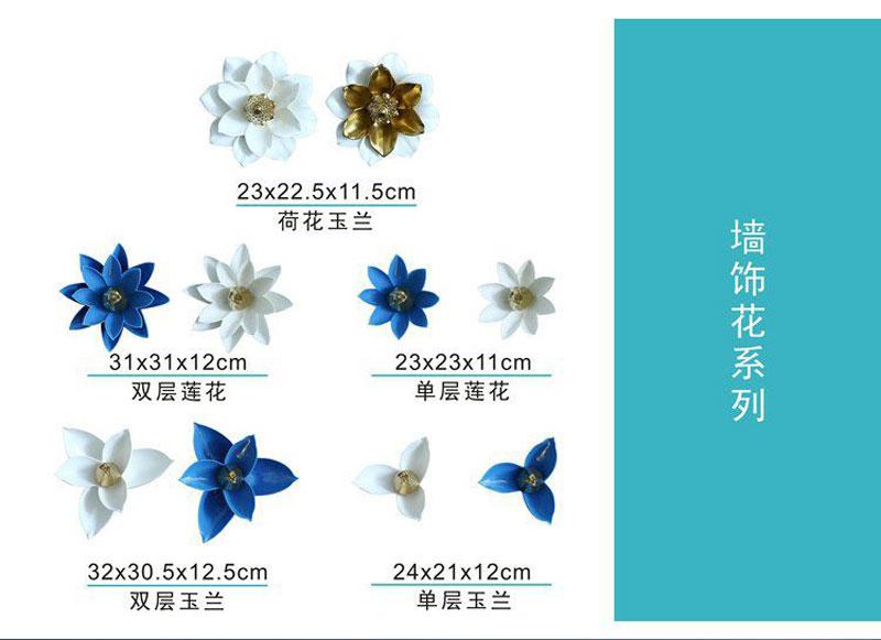 hoa-gom-su-treo-tuong-trang-tri-noi-that-tsa-048-14 Hoa gốm sứ treo tường trang trí nội thất TSA 048