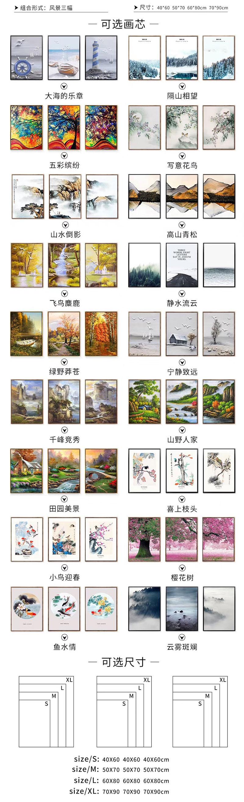 tranh trang guong da dang kich thuoc phong cach 4 - Tranh tráng gương-Album hình ảnh thực tế lắp đặt cho khách hàng PART 1