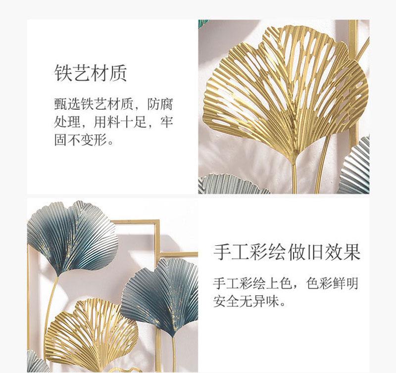 bo-tranh-la-ginko-nghe-thuat-treo-tuong-ts-739-4 Bộ tranh lá Ginko nghệ thuật treo tường